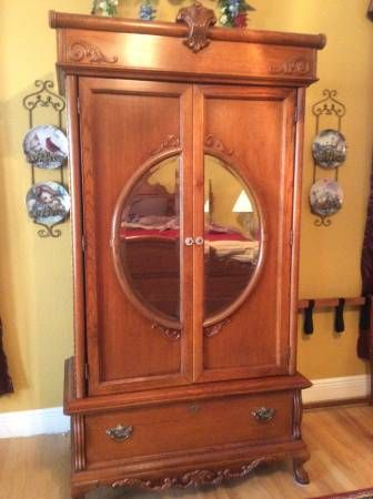 Lexington victorian sampler collection armoire - Lexington victorian bedroom furniture ...