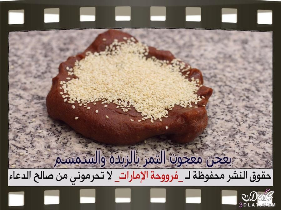 بسكويت شاي ساده بسكوت ماري هش و مقرمش والطعم خيالي Homemade Croissants Snacks Food