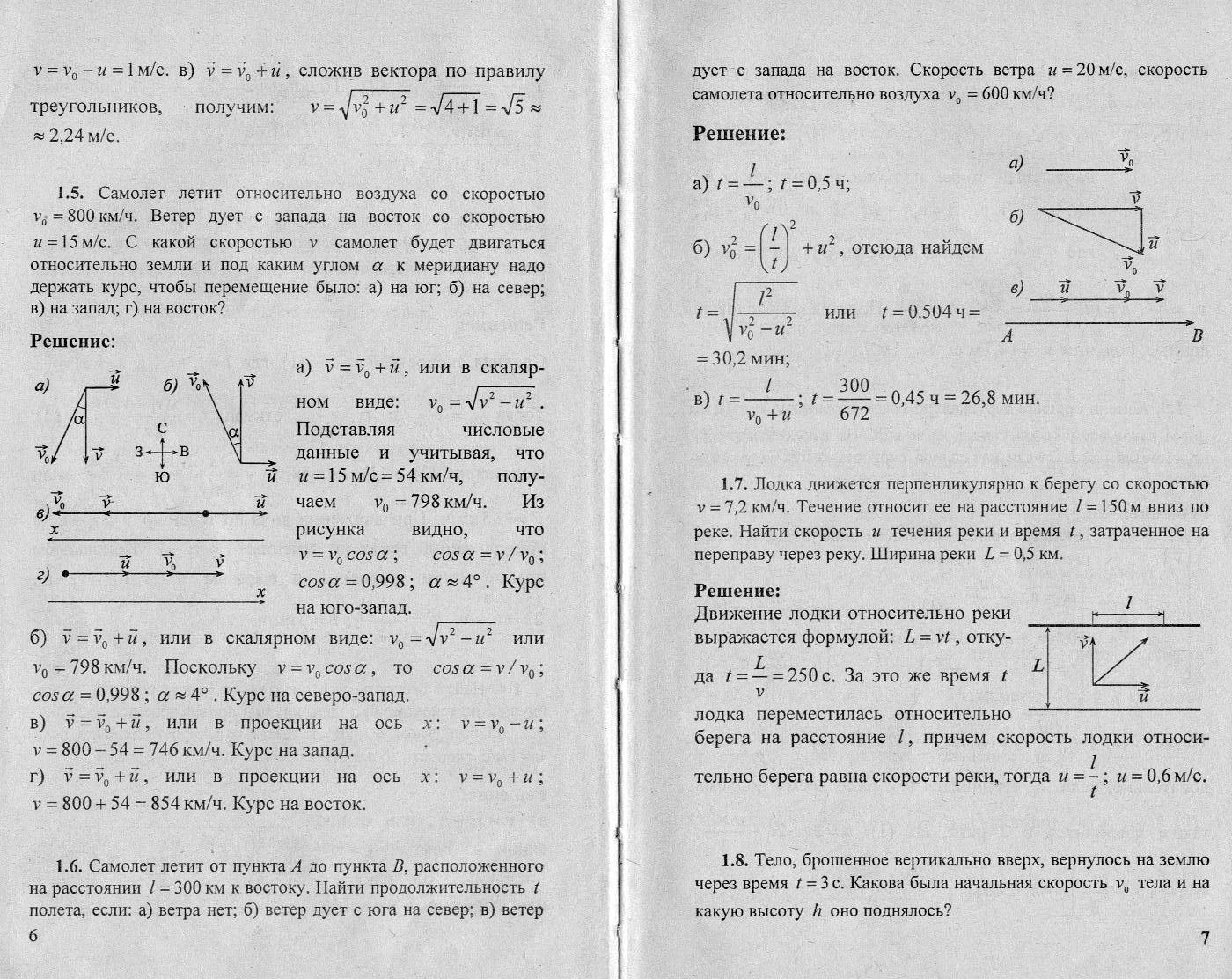 Гдз по математике страница 55 самостоятельные и контрольные работы 3класс н.б.истроман и г.г.шмырёва