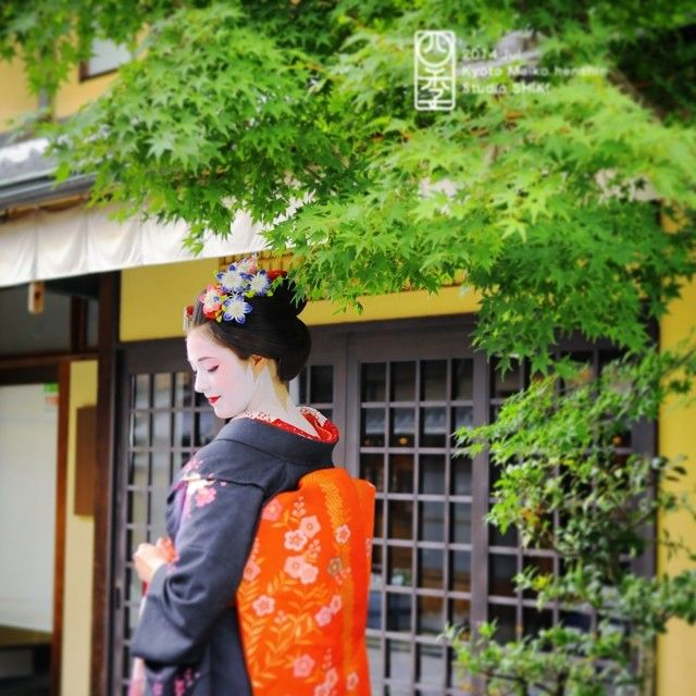 #maiko #kyoto #kimono #love #japan #cute #smile #geisha #instgood #kawaii #like #instafamily #cutekids #like4like #likeforlike #family #green