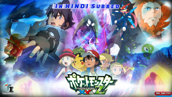 Watch And Download Pokemon Xyz Full Hindi Subbed Anime Pokemon