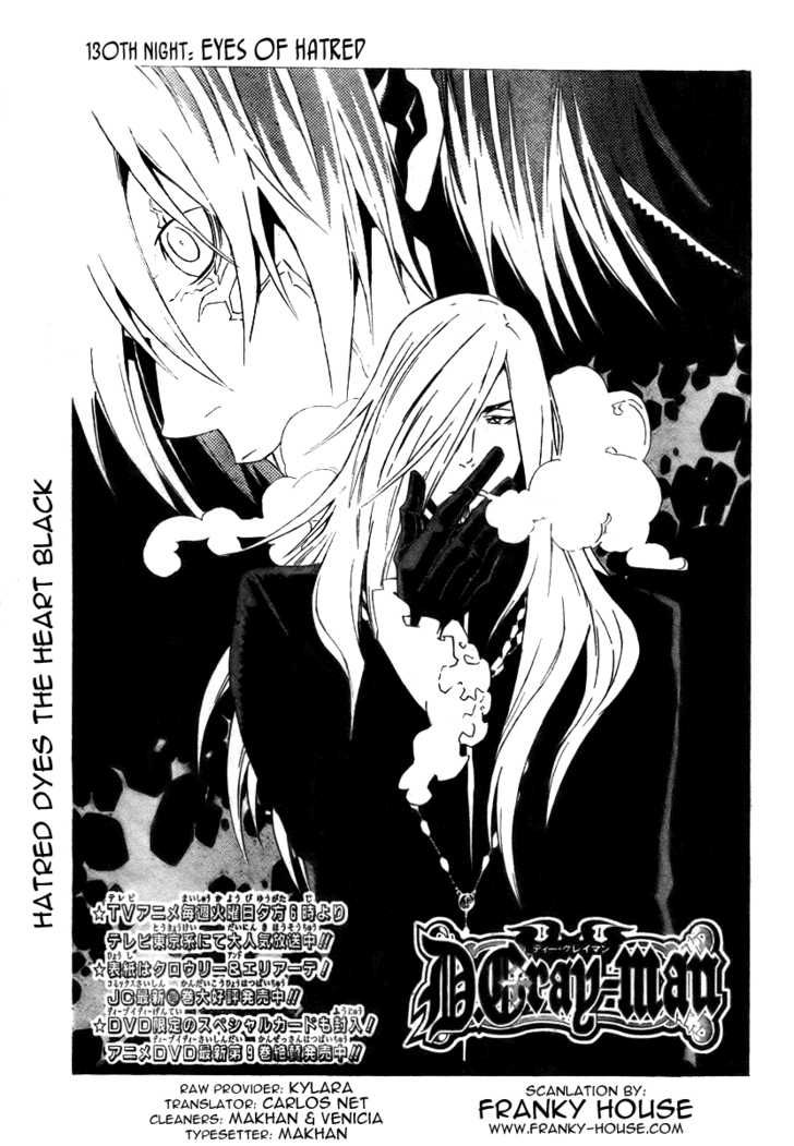 D.Gray-man 130 Page 1