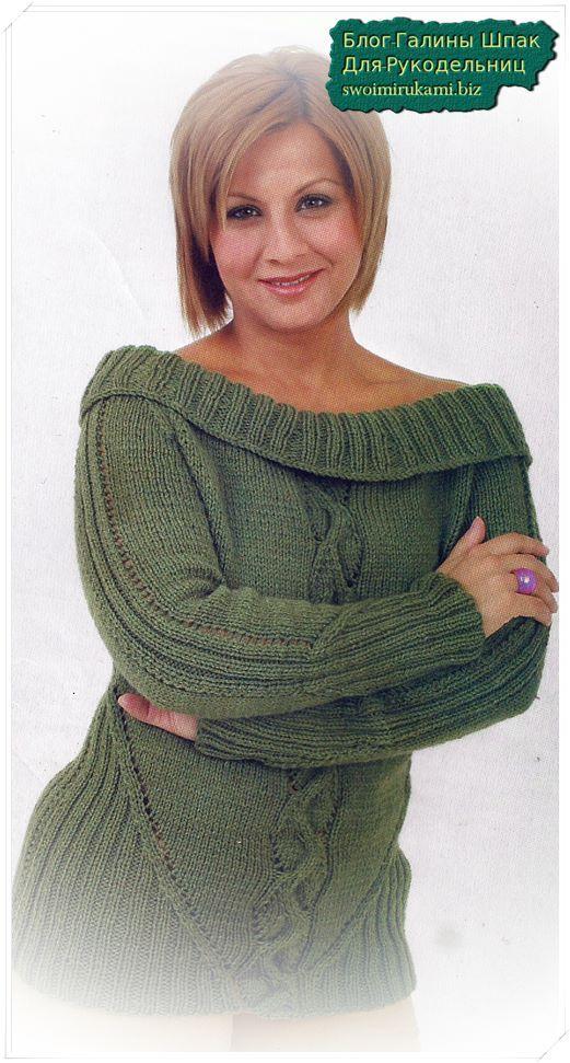 фото Зеленый джемпер с регланом