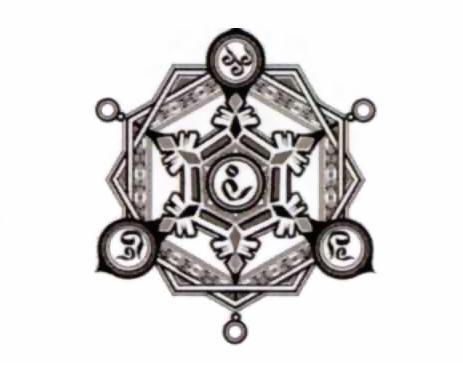 Final Fantasy X Macalania Glyph
