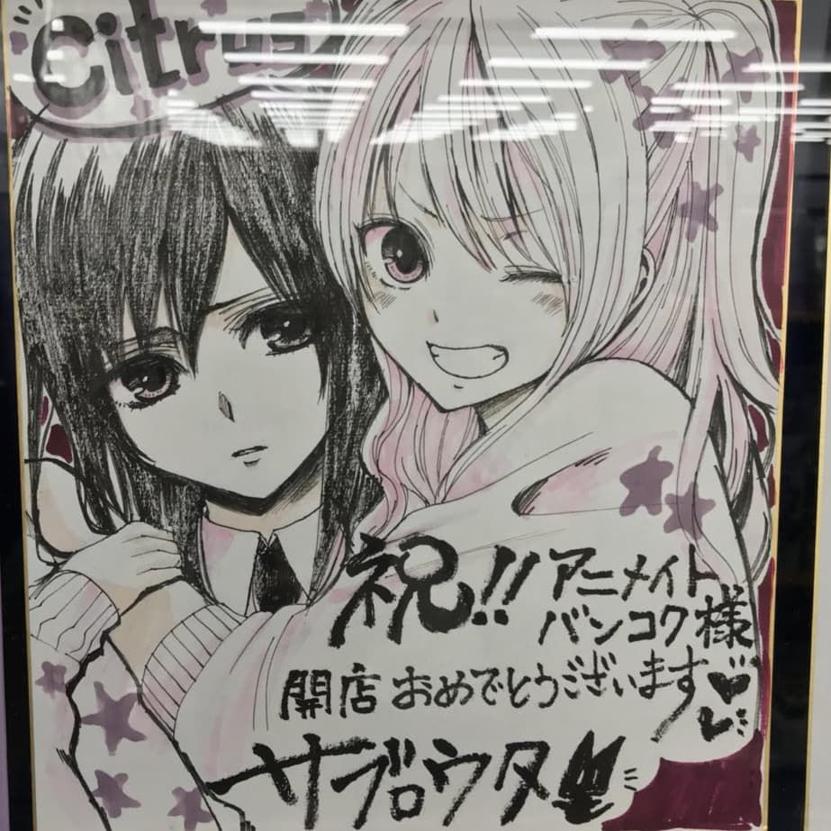 351 Likes, 3 Comments Citrus (moonlight_1420) on