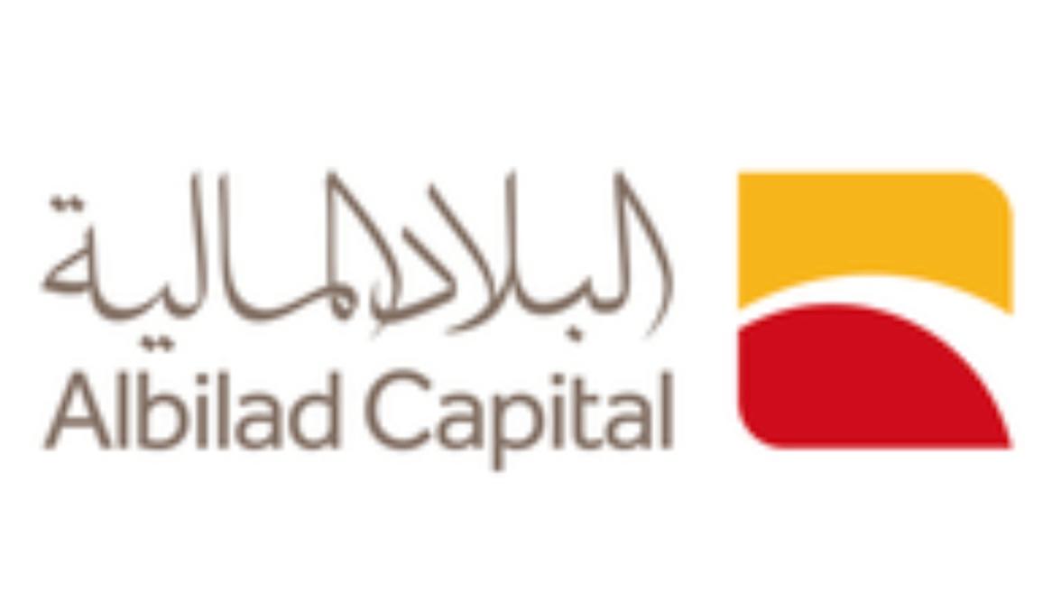 بنك البلاد يعلن عن برنامج تطوير الخريجين المنتهي بالتوظيف 2021 Tech Company Logos Company Logo Amazon Logo