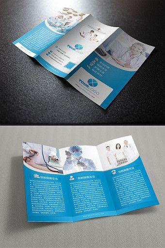 Creative Blue Men Medical Tri Fold Flyer Design#pikbest#templates