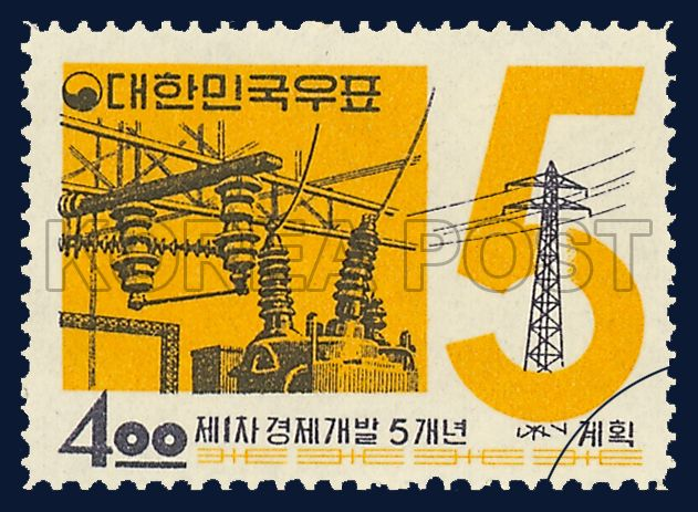 SPECIAL POSTAGE STAMPS FOR ECONOMIC DEVELOPMENT, transformer, transmission tower, commemoration, yellow, white, 1962 12 28, 제1차 경제개발 5개년 계획(1), 1962년 12월 28일, 341, 5자와 변압기 및 송전탑, postage 우표