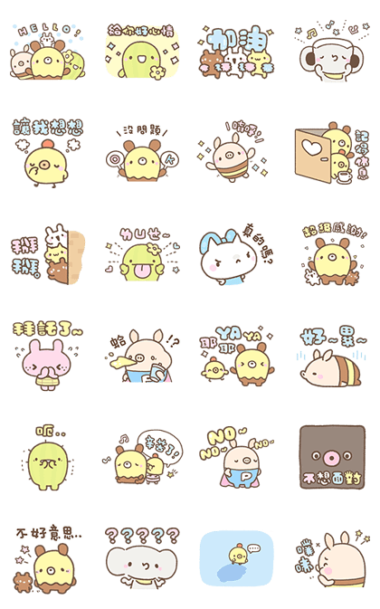 A Day in the Life of Bread Tree — Sticker for LINE