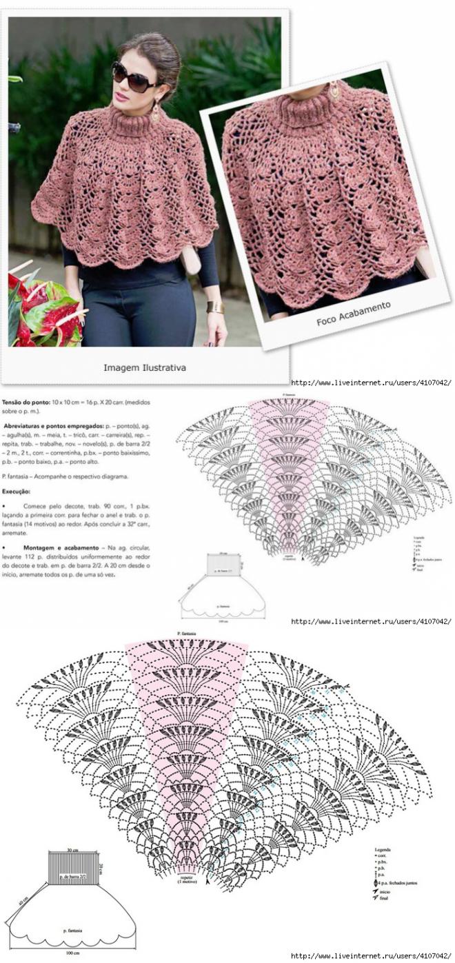 ТЁПЛАЯ ПЕЛЕРИНА С АЖУРНЫМ УЗОРОМ | Crochet | Pinterest | Crochet ...