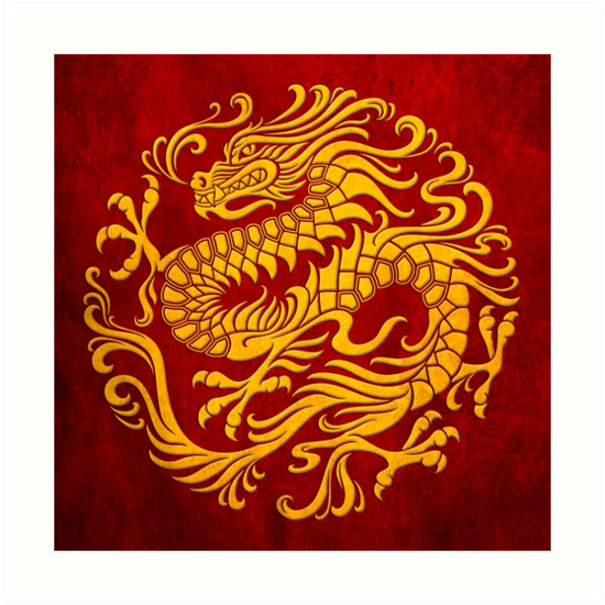 Photo of 'Traditional Yellow and Red Chinese Dragon Circle' Art Print by jeff bartels