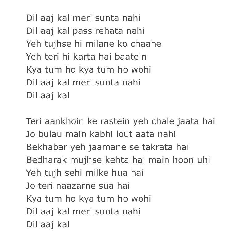Dil Aaj Kal (acoustic version) - Sona Mohapatra   Laryngeal Lyrics ...