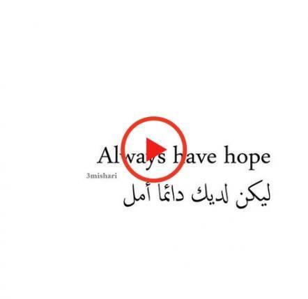 Photo of 65+ Ideen Tattoo zitiert arabische Sprache – – #arabic #ideas #language #moleculetattoo