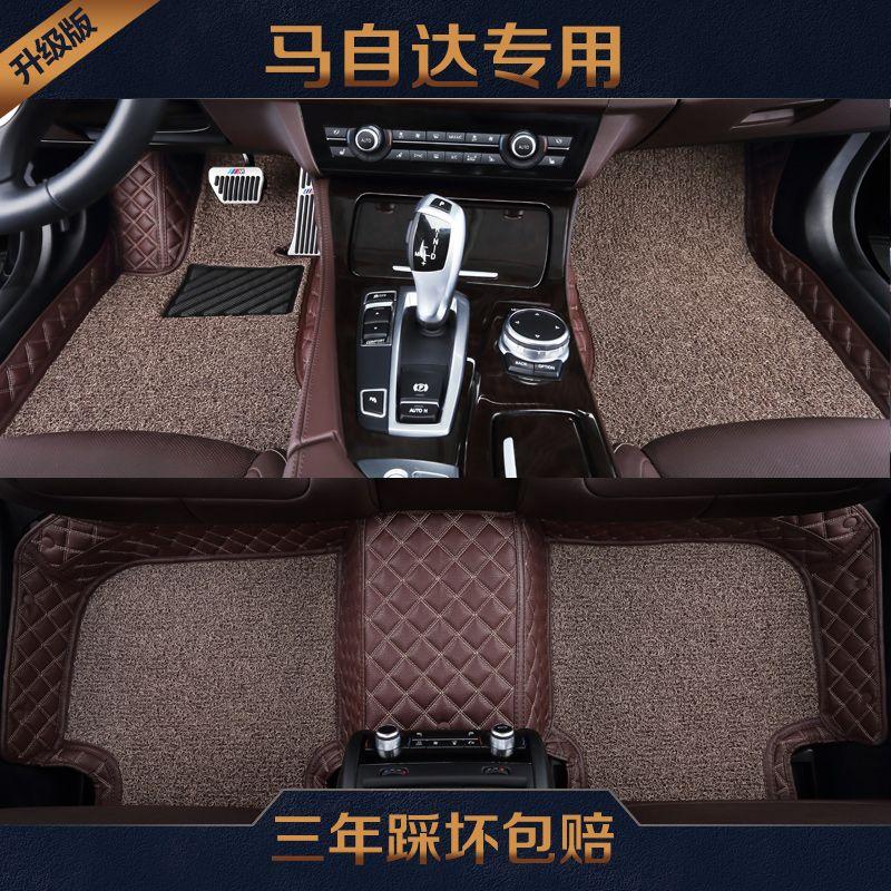2017 New Leather Floor Mats For Cx 57 Atenza 2 Auto Mazda 3
