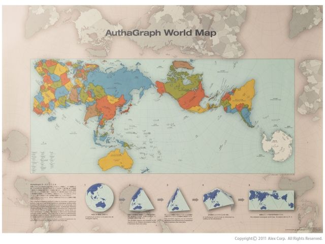 Rejigged AuthaGraph World Map representing the true relative sizes - copy world map africa continent