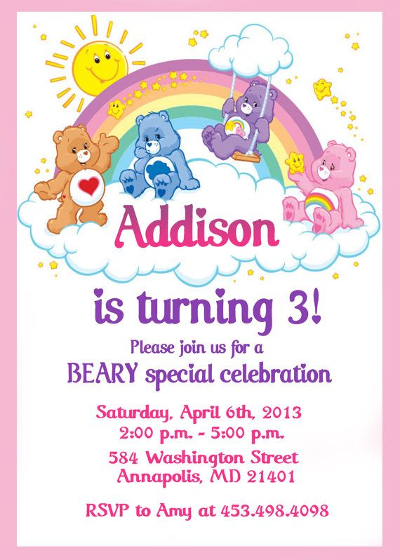 Care Bears Birthday Party Invitation Printable File – Care Bear Birthday Invitations