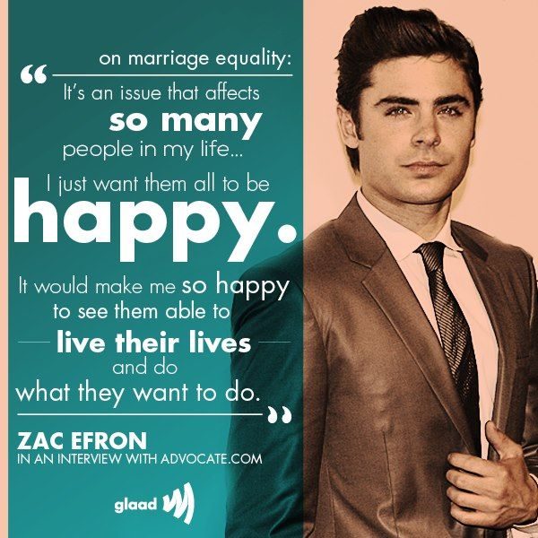 Famous Celebrity Wedding Quotes: Pin On Messages Of Equality