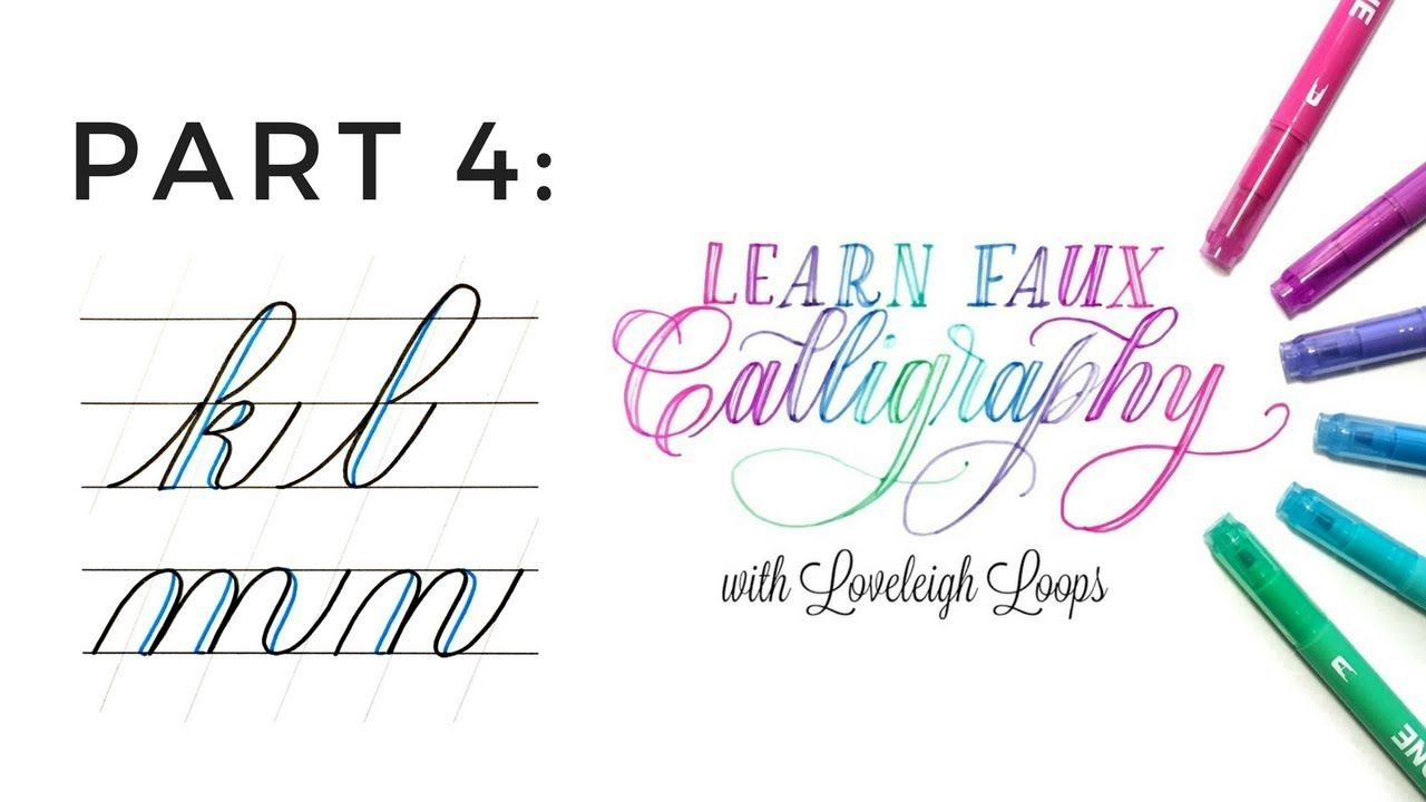 Fake Calligraphy M Faux Calligraphy K L M N Youtube Notes
