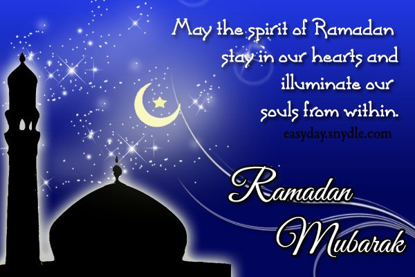 [Two Liners] Ramadan Mubarak Wishes, Ramzan Wishes 2018