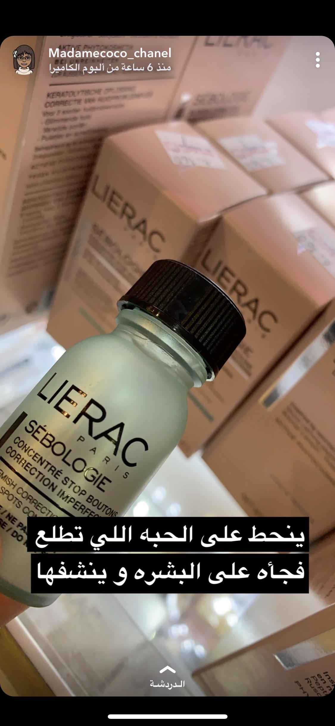 هاي كوين Facial Skin Care Routine Natural Skin Care Diy Skin Care Diy Masks