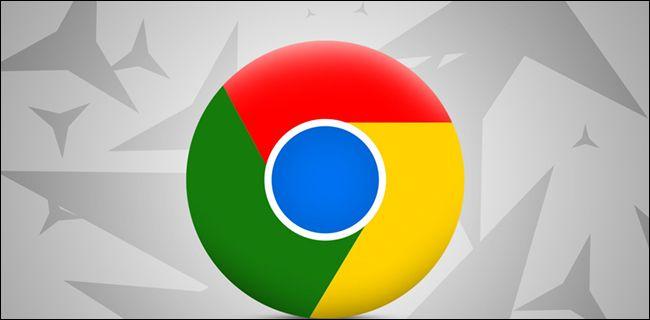 كيف تقوم بتفعيل ميزة حظر الإعلانات الجديدة فى جوجل كروم