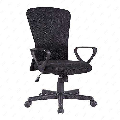 OFFICE MORE Ergonomic MidBack Office Chair Executive