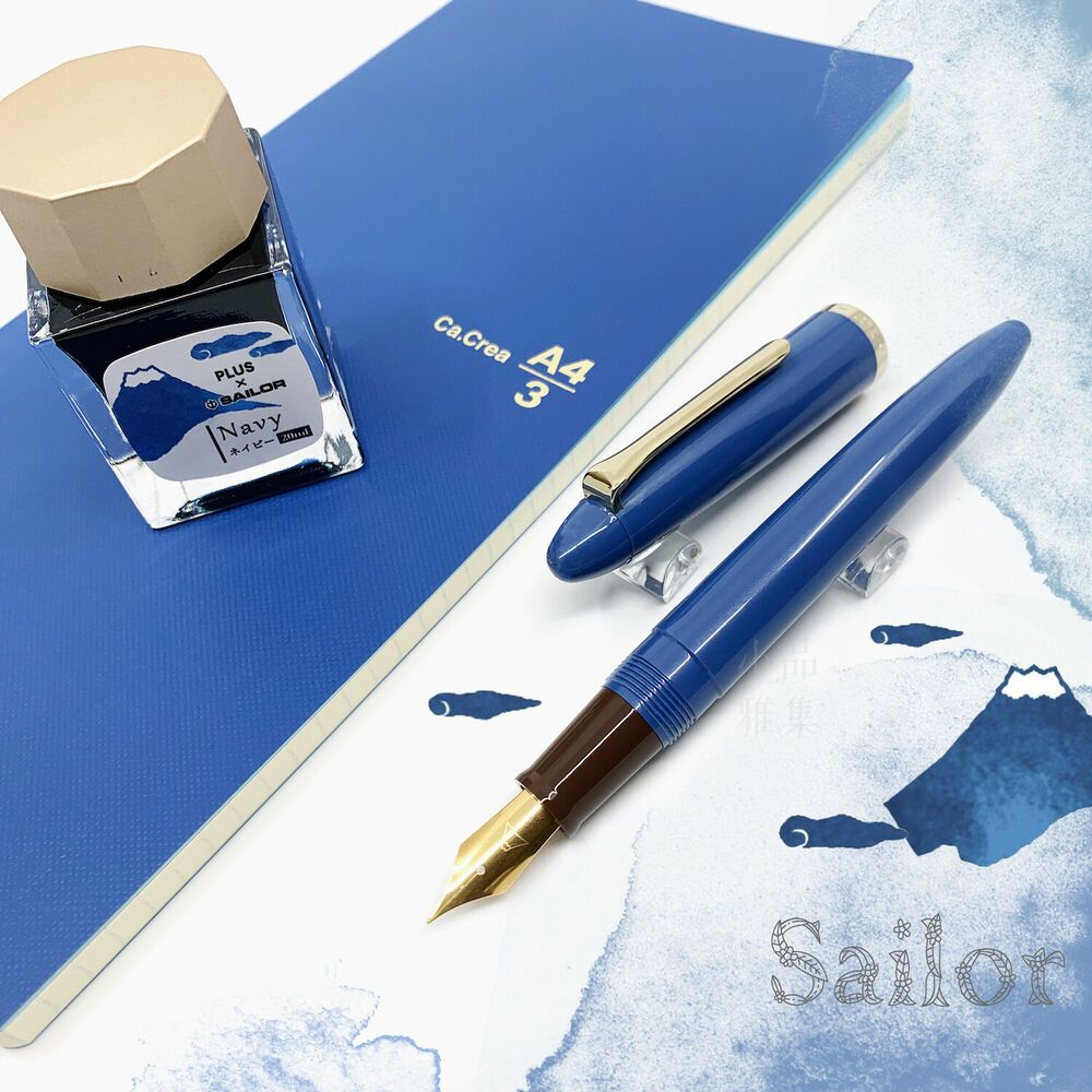 Crea Plus Sailor Plus Ca Crea Premium Cloth Fountain Pen Ink Notebook Set