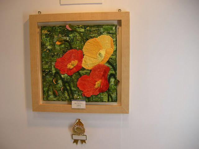 Queenie's Needlework: Yokohama International Quilt Week 2013 - Miniature...
