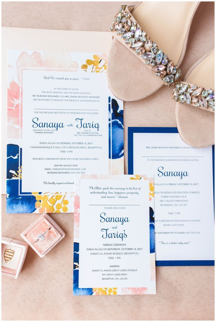 FLORAL INVITATION DETAILS Aga-Khan-Museum-Chandni-Banquet-Toronto ...