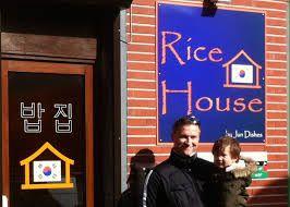 Rice House Evergem