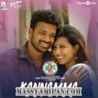 2.0 tamil movie download isaimini