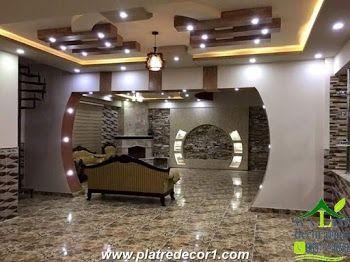 Societe Decoration Platre Maroc Pop False Ceiling Design False Ceiling Design Ceiling Design
