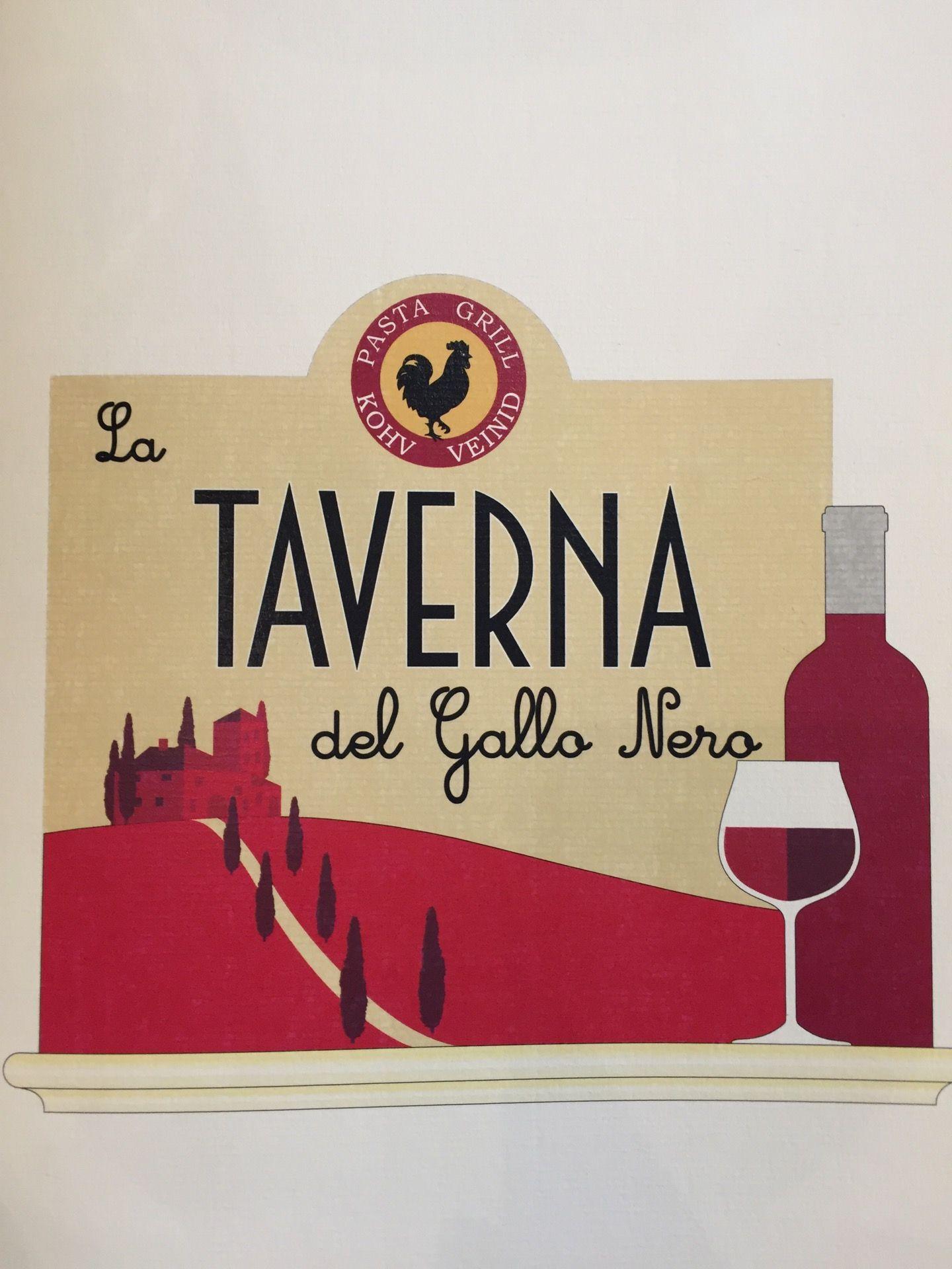 Taverna del Gallo Nero tarjoaa hyvää ruokaa rennolla tunnelmalla Kadriorgin puiston vieressä.