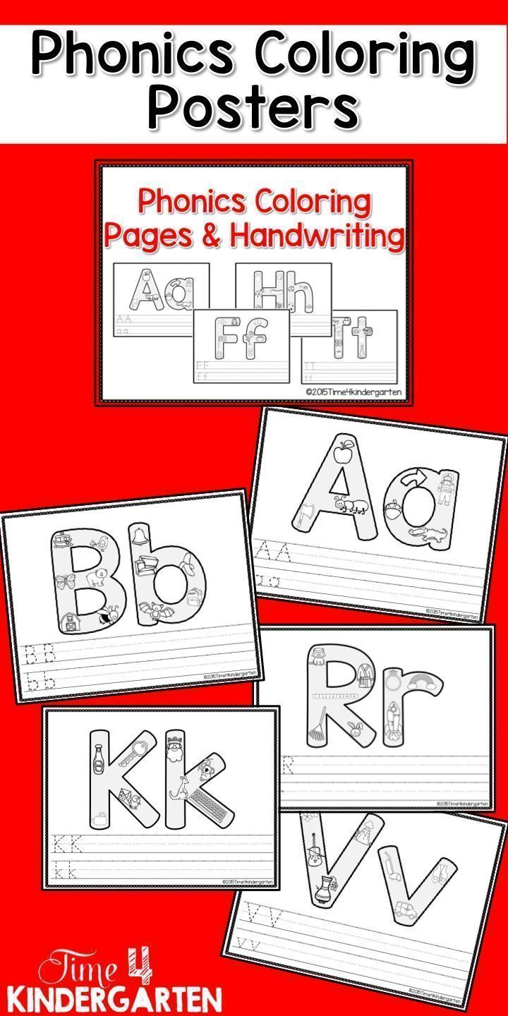 Phonics Coloring Pages and Handwriting | Phonics, Phonemic awareness ...