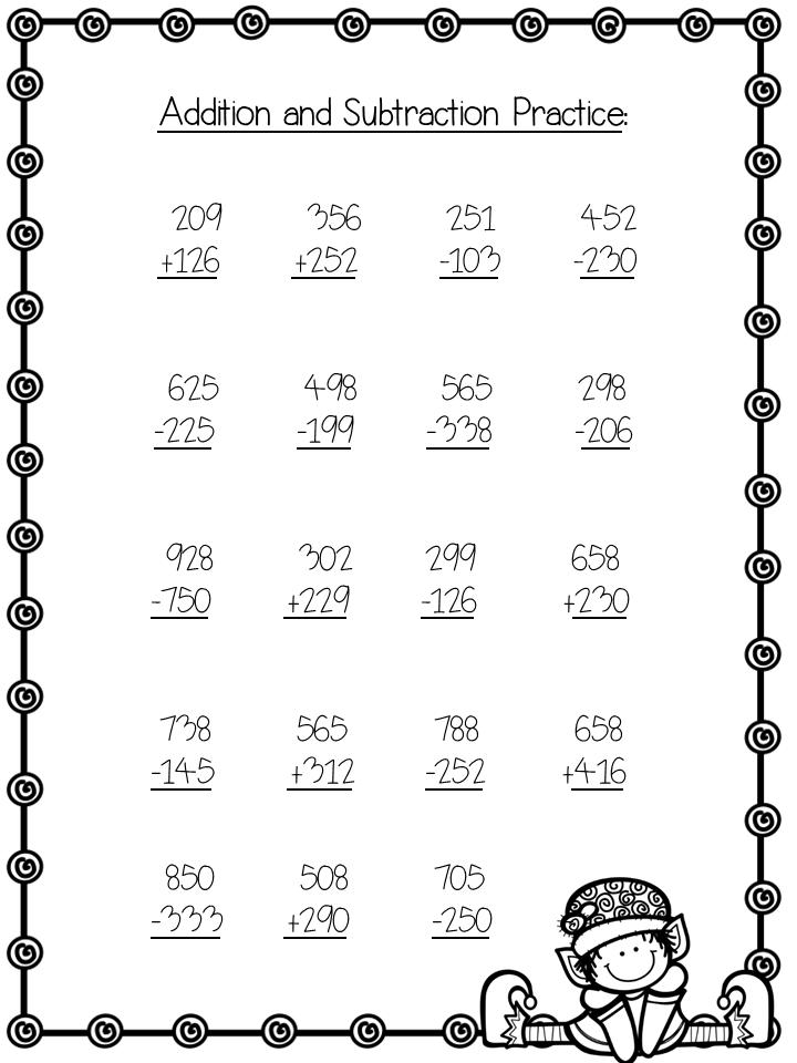 Holiday Math Skills Sheets  Math Worksheets Multiplication And
