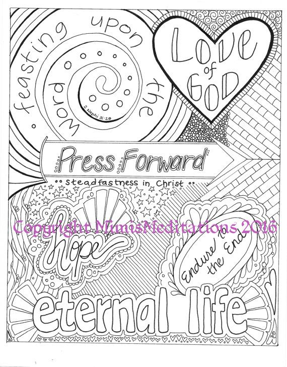 Coloring Page Lds Youth Theme 2016 By Mimismeditations On Etsy Youth Theme Coloring Pages Lds Youth Theme
