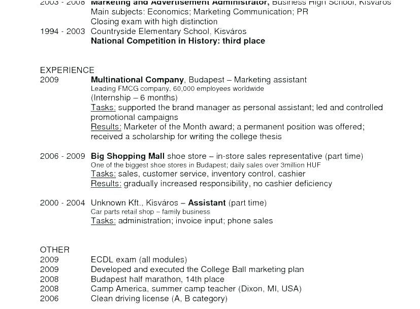 Example Of Cashier Resume Cashiers Resume Job Resume Samples