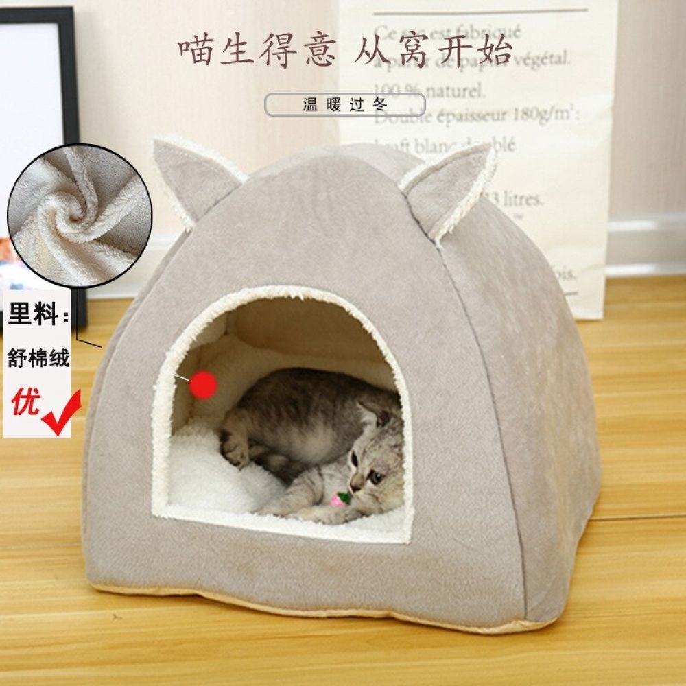 Hot Sell Pet Cat Bed Indoor Kitten House Warm Small For Cats Dogs Nest Collapsible Cat Cave Cute Sleeping Mats Winter Products Petnr In 2020 Puppy Cage Cat Bed Pet Beds
