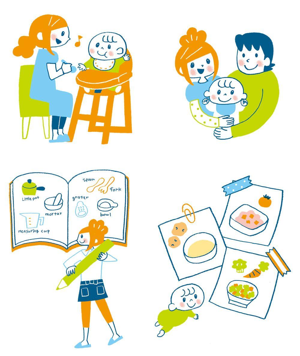 赤ちゃん パパ ママ イラスト Illustration イラスト子供イラスト