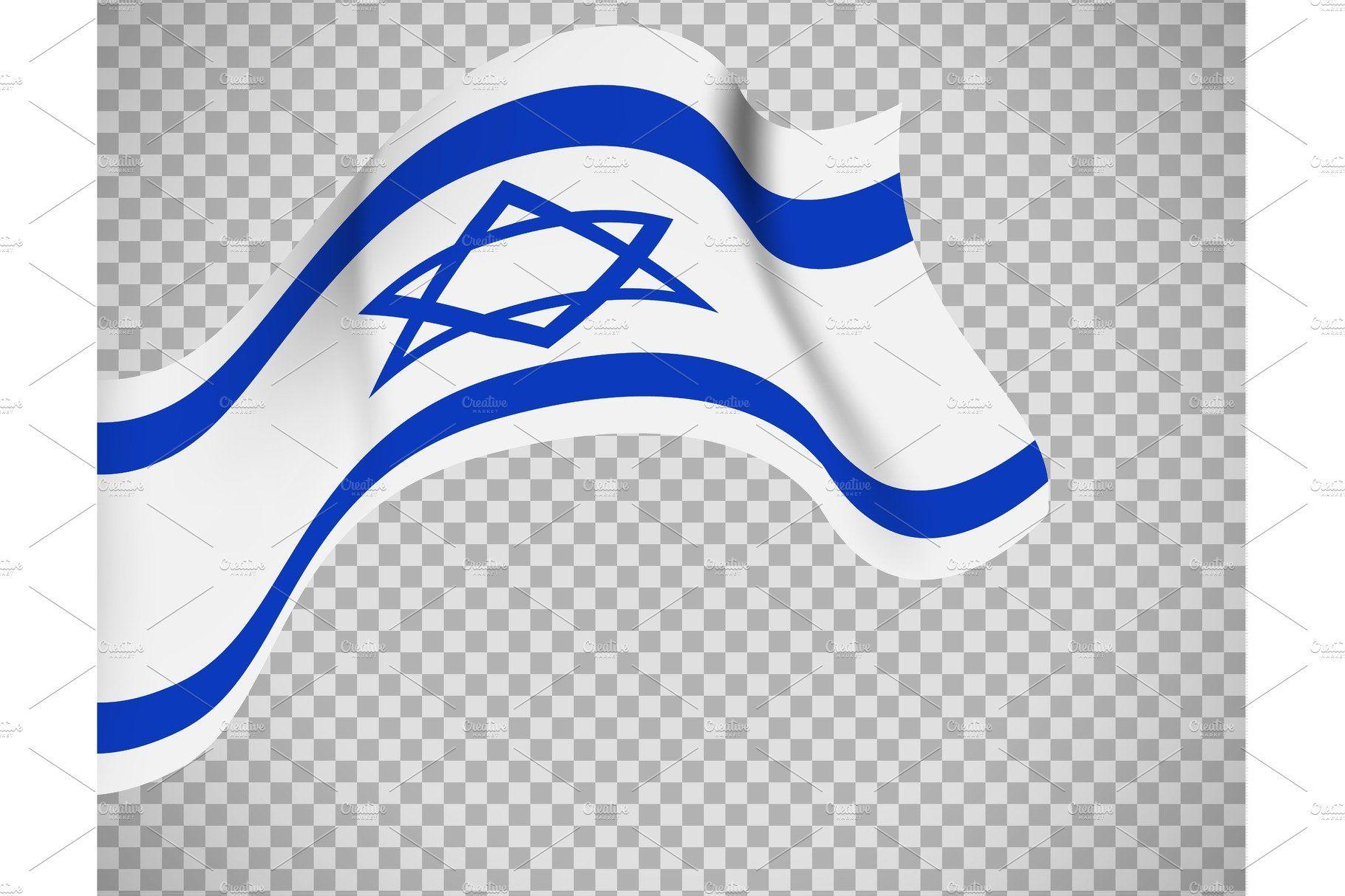 Israel Flag On Transparent Background Transparent Background Israel Flag Transparent