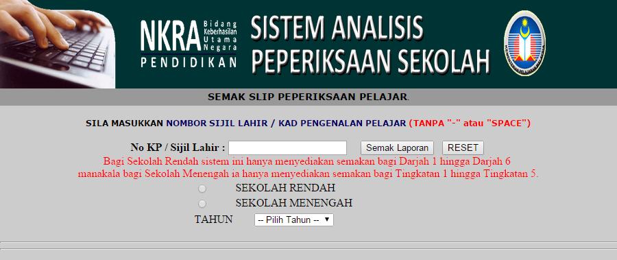 Semakan Saps Ibu Bapa Sistem Analisis Peperiksaan Sekolah Ohjawatan Blog Informasi Terkini Malaysia Sap Job