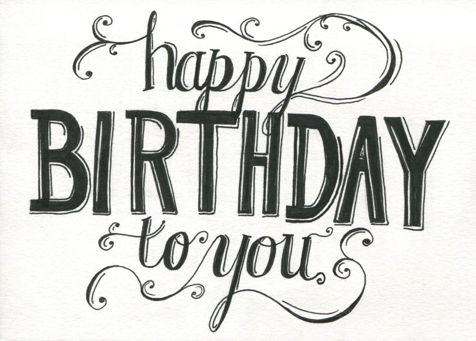 Happy Birthday Fonts ~ Pin by valentina chaplieva on ника pinterest fancy letters