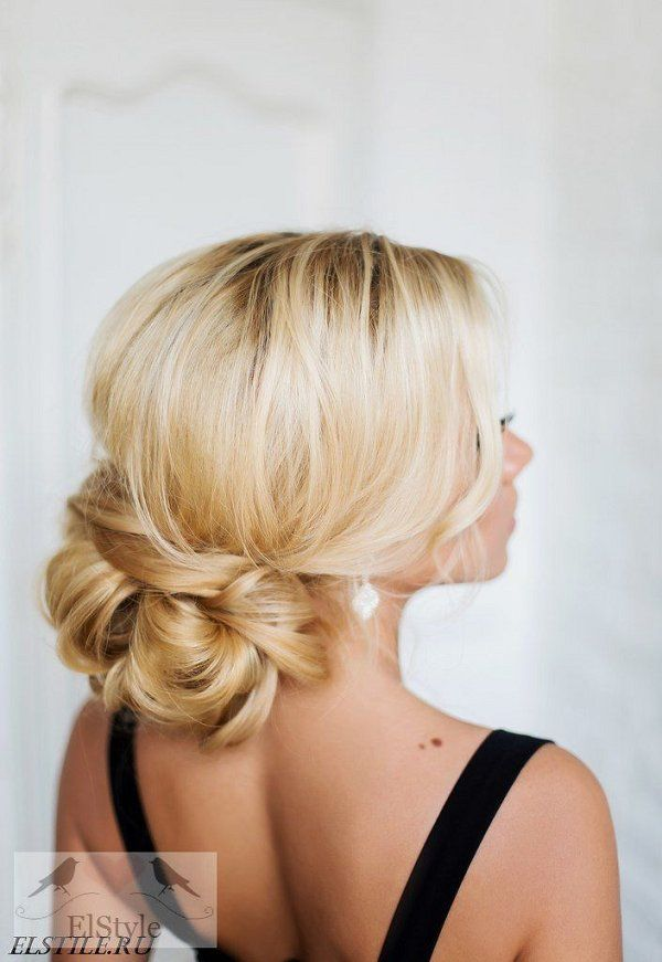 26 Fabulous Wedding Bridal Hairstyles for Long Hair | Low updo ...