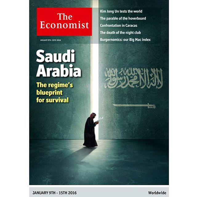Our new cover Saudi Arabia The regimeu0027s blueprint for survival - fresh blueprint 2 cover