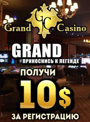 онлайн казино украина с бонусом