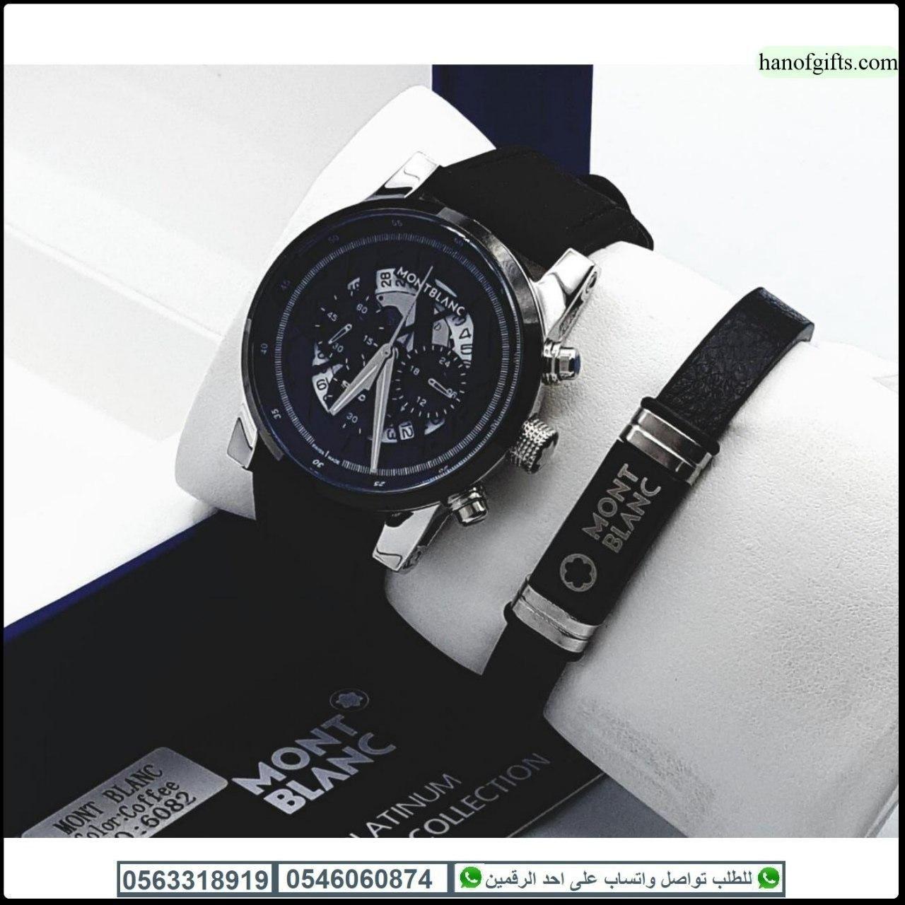 ساعات مونت بلانك رجالي Mont Blanc درجه اولى مع اسواره هدايا هنوف Casio Watch Watches Casio