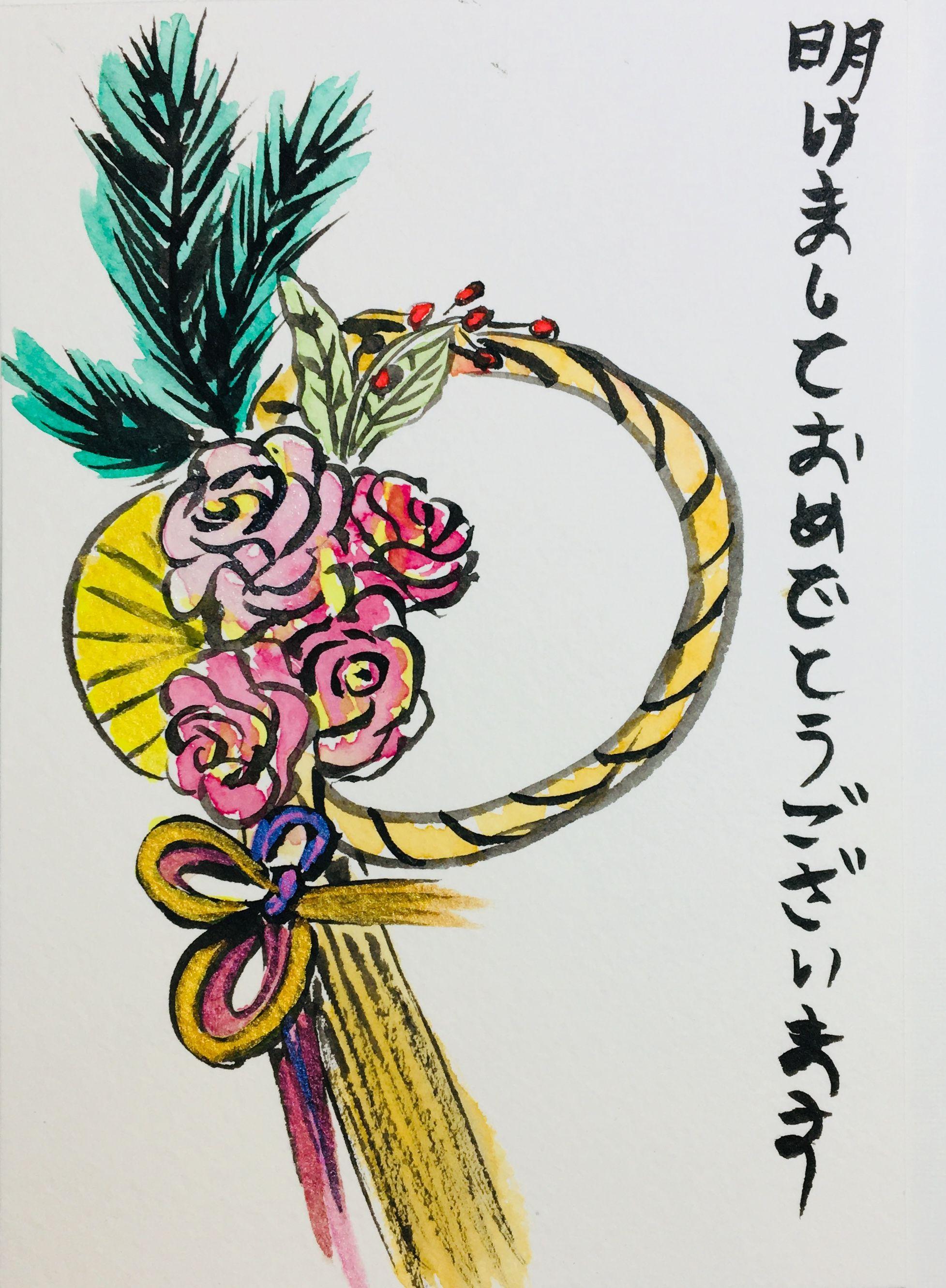 Etegami - Ophélie Camélia - Aquarelliste Intuitive | Aquarellistes, Peinture japonaise, Peinture