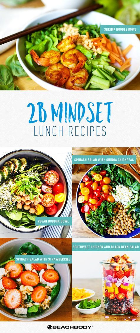 2B Mindset Lunch Recipes images