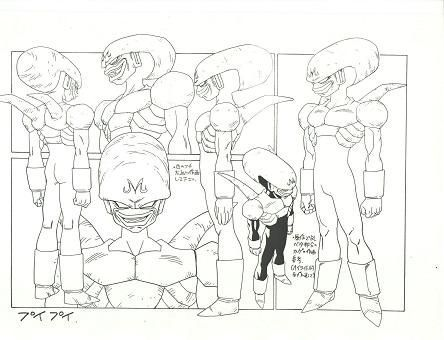 Dragon Ball - Model Sheet 085 - #- #085 #Ball #Dragon #Model #Sheet