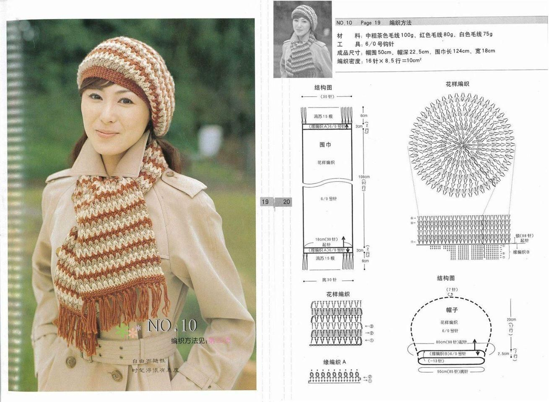 Crochet Set Beret + Matching Scarf | Crochet Diagrams or Charts ...